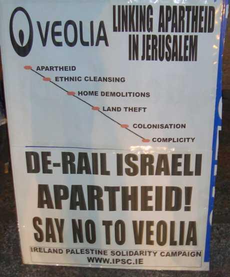 Derail Israeli Apartheid!