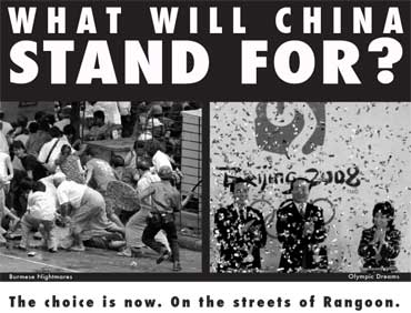 What will China stand for? The choice is now. On the streets of Rangoon + Sat 6th Oct: global day of action
