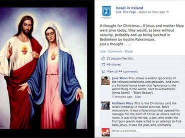 Zio-Nazi embassy in Ireland posting ridiculous Facebook comments