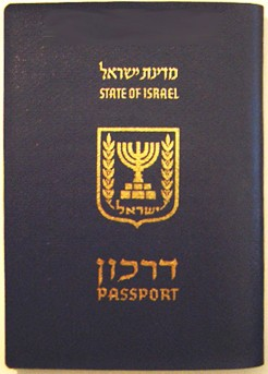 strange as it might seem this passport raises eyebrows in the Persian Gulf.