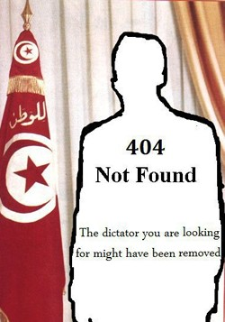 Anonymous: Operation Tunisia, Algeria, Egypt