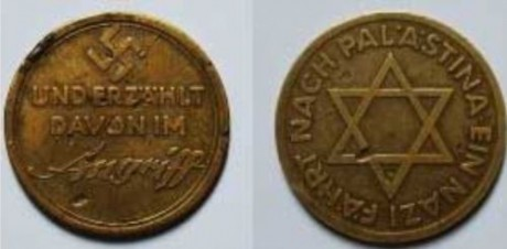 Nazi/Zionist commemoration medal