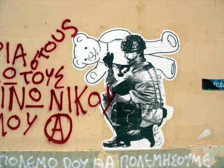 Radical wall art - Politecnik University, Athens