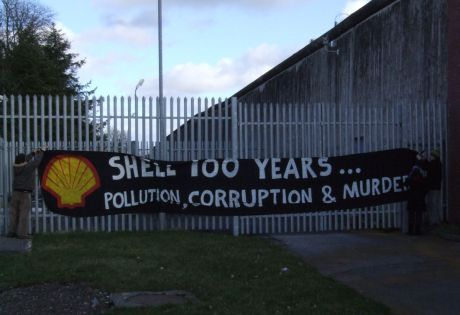 Old favourite banner on display at Castlerea Prison