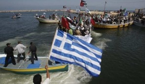 Palestinians in Gaza await the flotilla's arrival