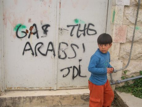 05_04_21_gas_the_arabs.jpg