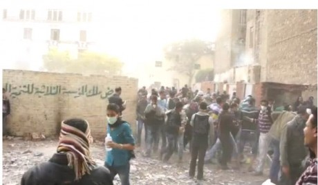 2nd Screen shot from video of crowds in Cairo.