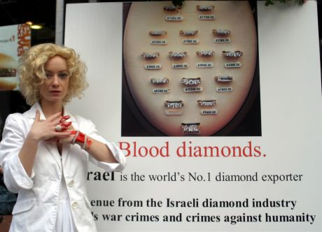 Stop the blood diamond-funded war crimes in Palestine